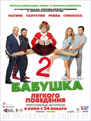 Купить билеты в кино маяковский афиша театра имени пушкина москва